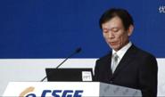 2015体育用品业年度峰会-冯建中(彭晓代)