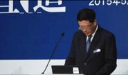 2015体育用品业年度峰会-李桦