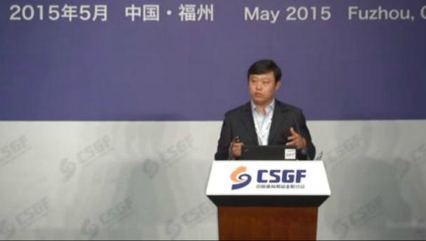 2015体育用品业年度峰会-张明