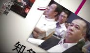 2013高峰论坛 - 宣传片02