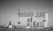 2012体博会 - 30届体博回顾