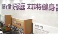2012体博会 - 宣传片