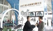 2011体博会 - ChinaFit采访汇康李总