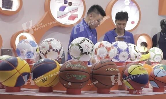 2018体博会球类运动展区回顾