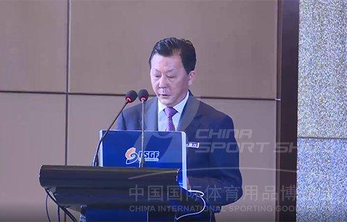 2019中国体育产业峰会——视频回顾