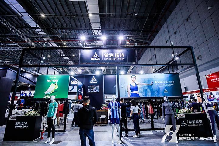 2020体博会-协会组织、场馆营造、运动休闲及武术搏击展区——图片回顾