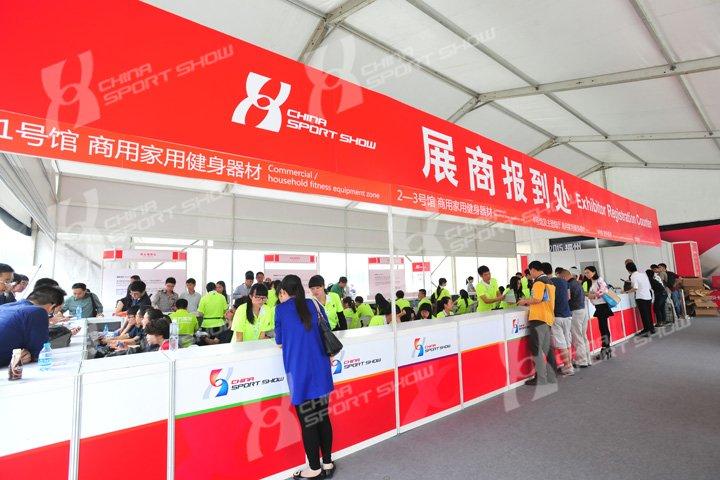 2015体博会 - 志愿者服务团队