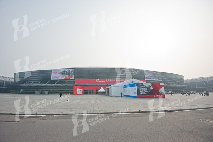 2015中国体育用品业高峰论坛(一)