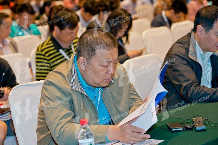 2015中国体育用品业高峰论坛(四)