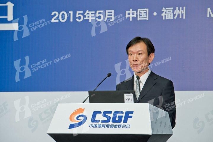 2015中国体育用品业高峰论坛(六)