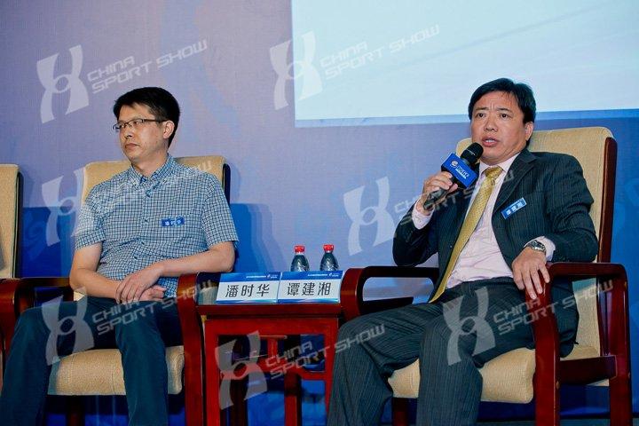 2015中国体育用品业高峰论坛(十)