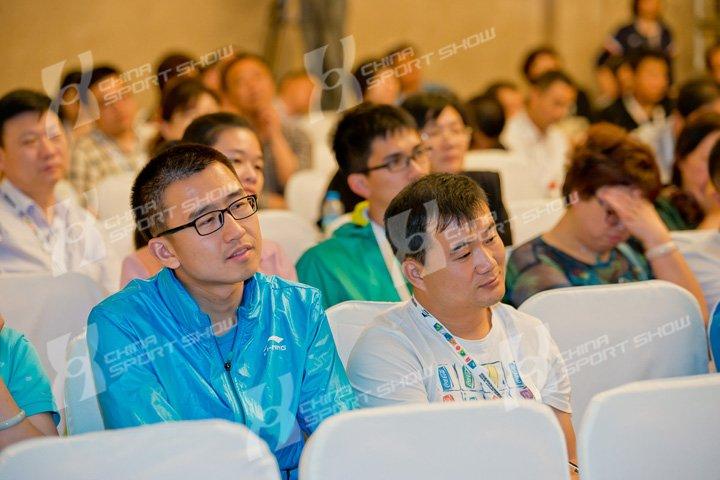 2015中国体育用品业高峰论坛(十一)