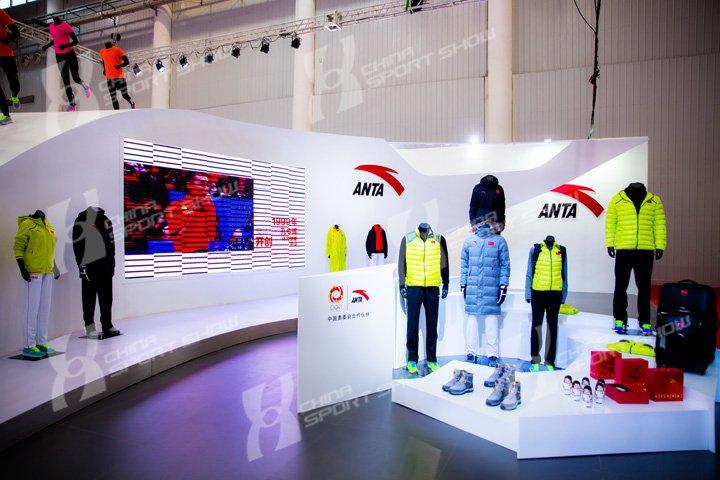 2014体博会 - 服装服饰