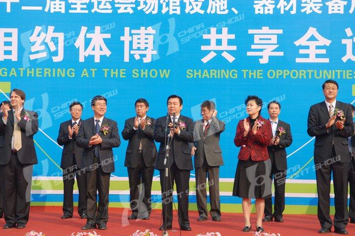 2011冬博会 - 领导巡馆(一)