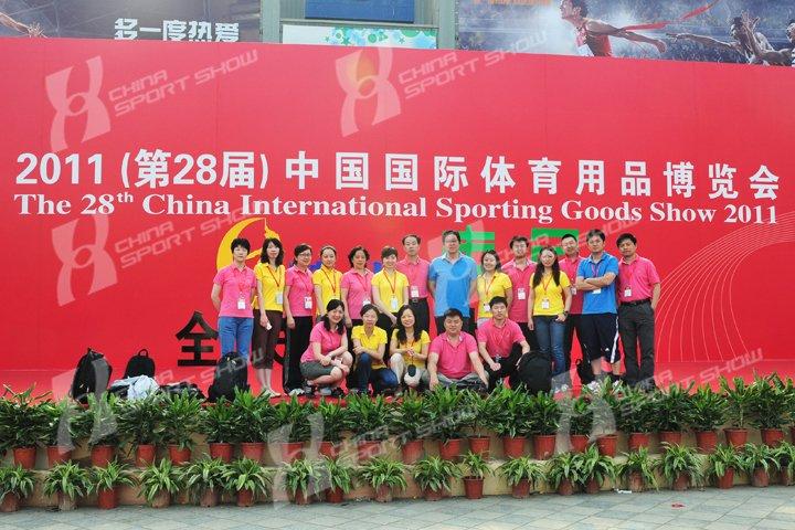 2011成都体博会 - 服务团队