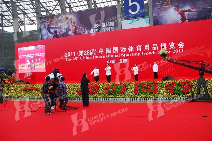 2011成都体博会 - 开幕式