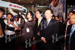 2011成都体博会 - 领导巡馆(二)