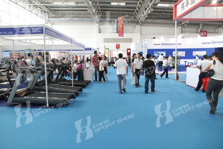 2010北京体博会 - 展商展示(五)