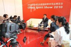 2010北京体博会 - 媒体采访
