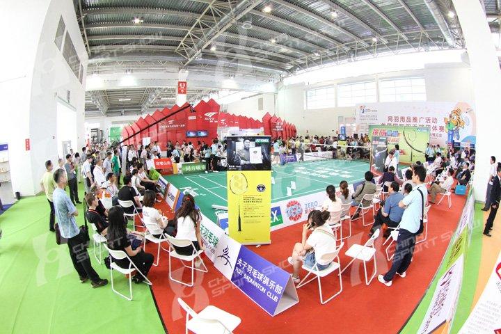 2010北京体博会 - 网羽活动