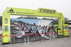 2010马拉松博览会 - 展商展示(一)