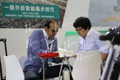 2016体博会 - 商贸洽谈