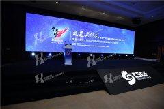 2017体博会 - 退役运动员繁星计划(一)