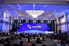 2018体博会 - 体育产业峰会