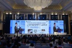 2018体博会 - 中国青少年体育发展交流会