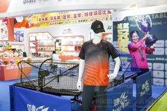 2019体博会-球类、网球运动及武术搏击展区-展品——图片回顾