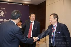 2019体博会-中国体育产业峰会——图片回顾