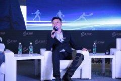 2019体博会-中国全民健身工作交流会——图片回顾